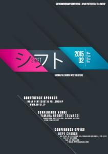 https___jpf21.files.wordpress.com_2014_12_jpf-50-pamphlet-design-english-ver.pdf