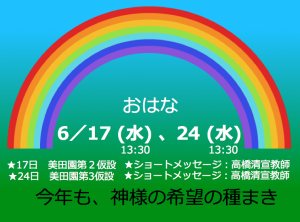 スクリーンショット(2015-06-20 12.07.25)