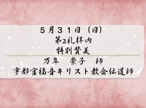 スクリーンショット(2015-05-26 11.57.06)