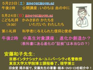 スクリーンショット(2015-05-26 12.40.57)