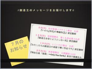 スクリーンショット(2015-07-08 11.16.29)