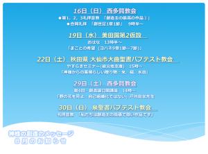 スクリーンショット(2015-08-04 16.45.28)