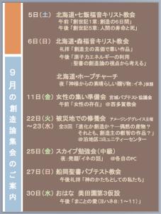 スクリーンショット(2015-09-05 15.22.57)