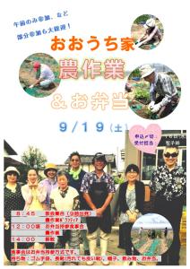スクリーンショット(2015-09-26 15.22.58)