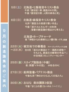 スクリーンショット(2015-09-12 16.25.51)
