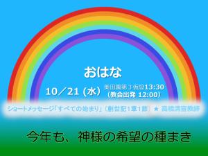 スクリーンショット(2015-10-14 20.48.40)
