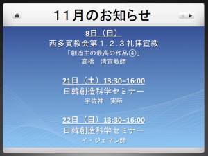スクリーンショット 2015-10-31 18.28.49