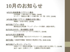 スクリーンショット(2015-10-17 16.56.02)