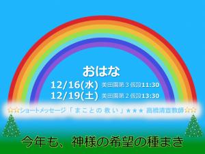 スクリーンショット 2015-12-08 12.07.56